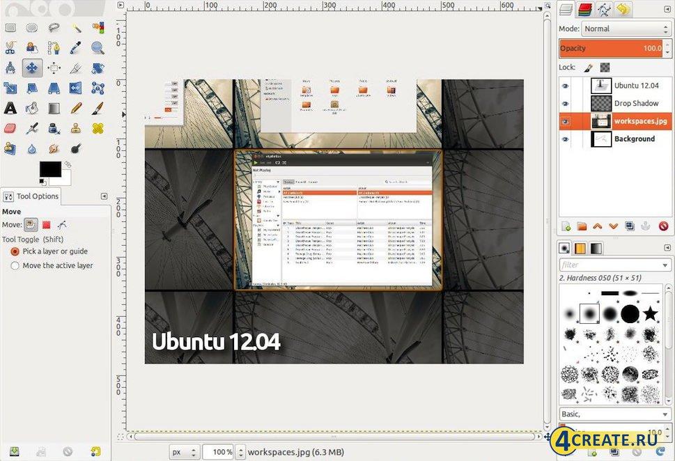 GIMP 2.8.14 (RUS) (Скриншот 3)