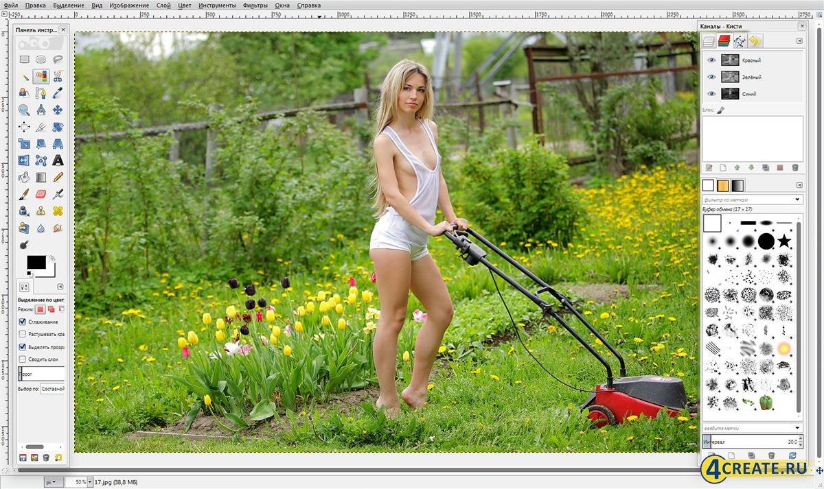 GIMP 2.8.14 (RUS) (Скриншот 1)
