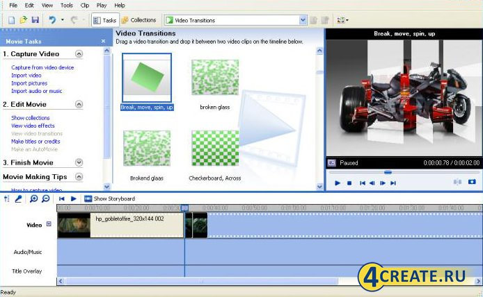 Windows Movie Maker 2.6 (RUS) (Скриншот 2)