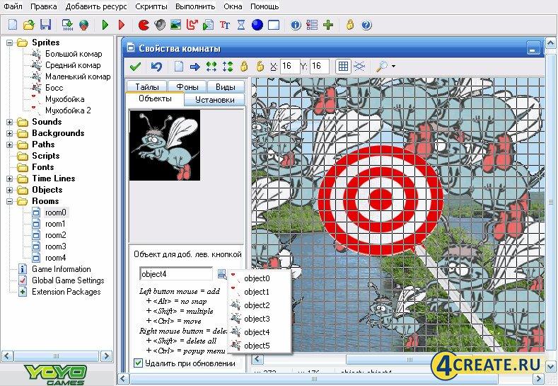 Game Maker 8.1.71 (RUS) (Скриншот 2)
