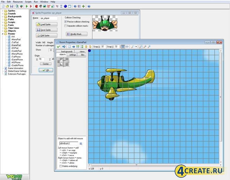 Game Maker 8.1.71 (RUS) (Скриншот 1)
