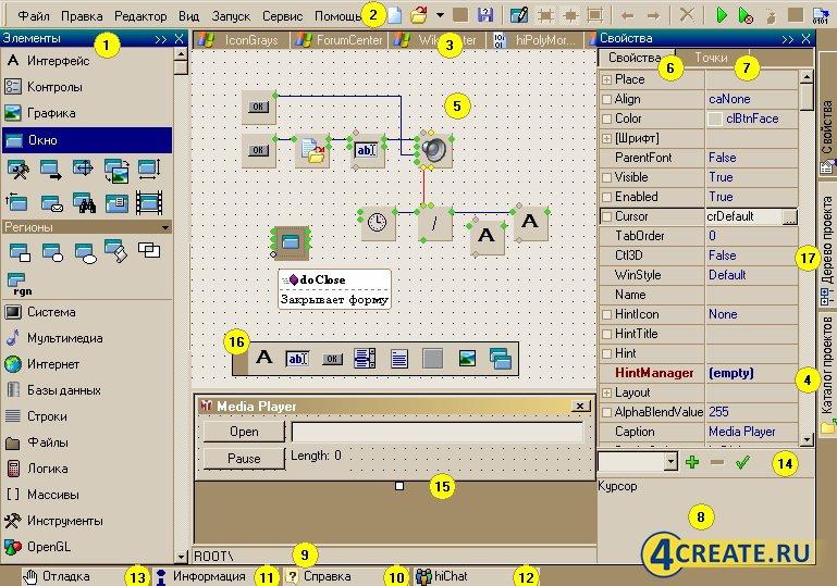 HiAsm 4.4 (RUS) (Скриншот 2)