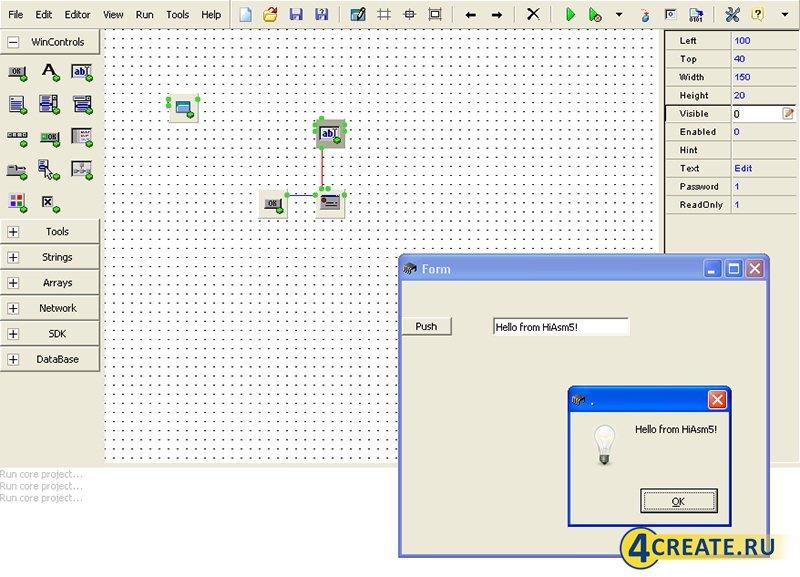 HiAsm 4.4 (RUS) (Скриншот 1)