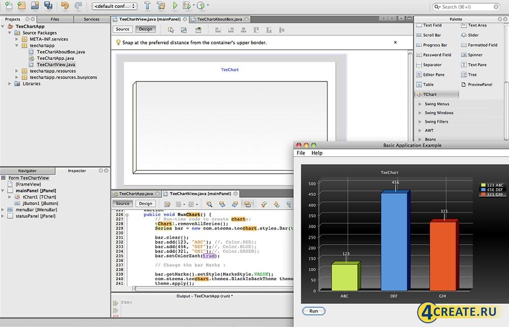 NetBeans 8.0.2 (Скриншот 2)