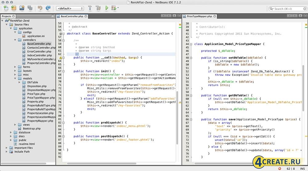 NetBeans 8.0.2 (Скриншот 3)