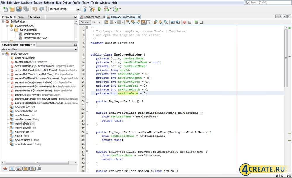 NetBeans 8.0.2 (Скриншот 1)