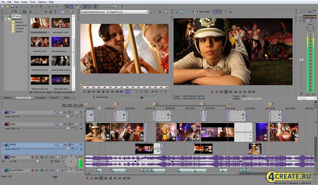 Sony Vegas Pro 12 (Скриншот 4)