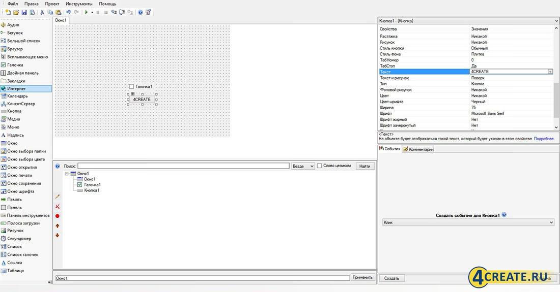 Алгоритм 2.7 (Скриншот 1)