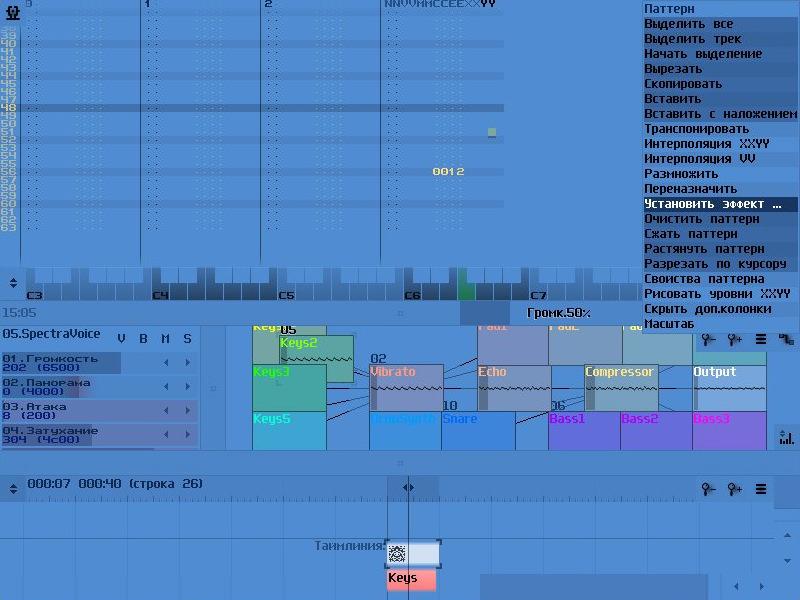 SunVox 8.7 (Скриншот 1)