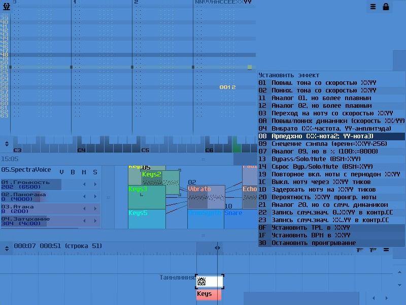 SunVox 8.7 (Скриншот 2)