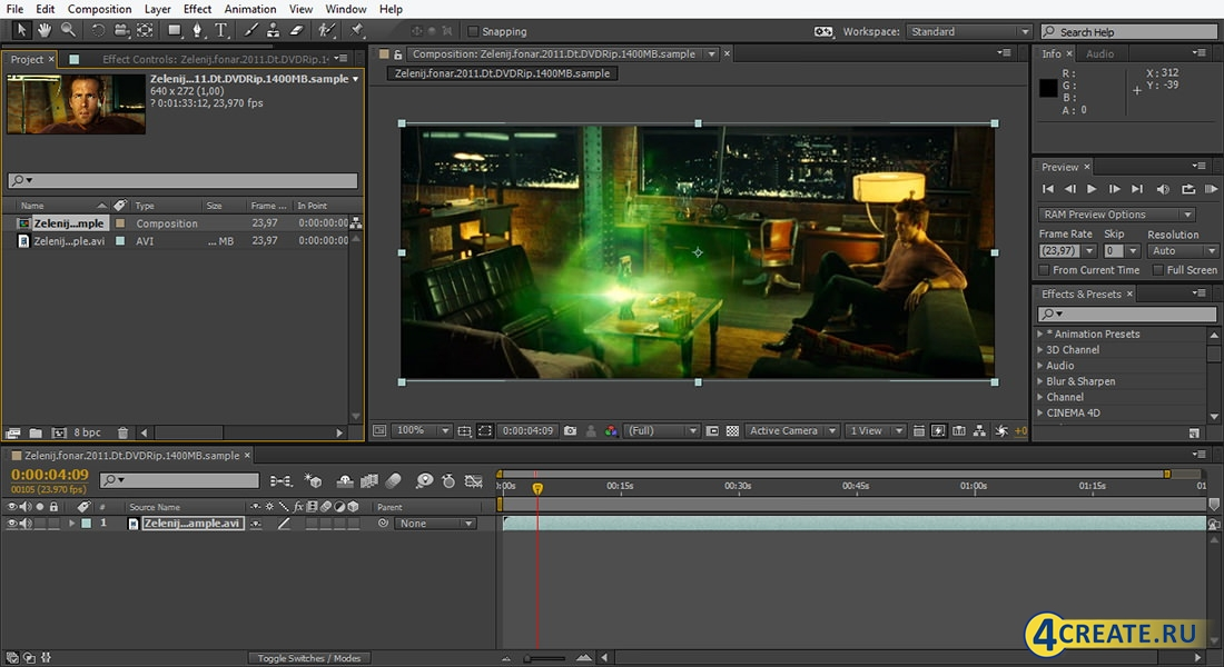 Adobe After Effects CC (Скриншот 2)