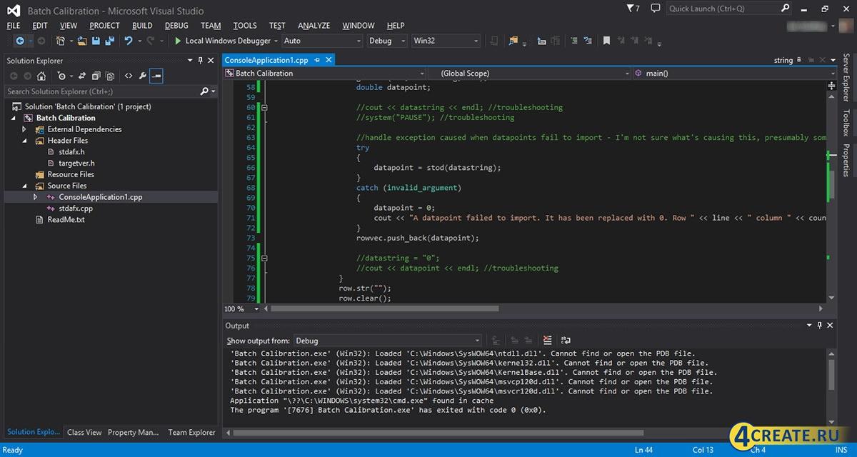 Microsoft Visual Studio Ultimate 2013 (Скриншот 3)