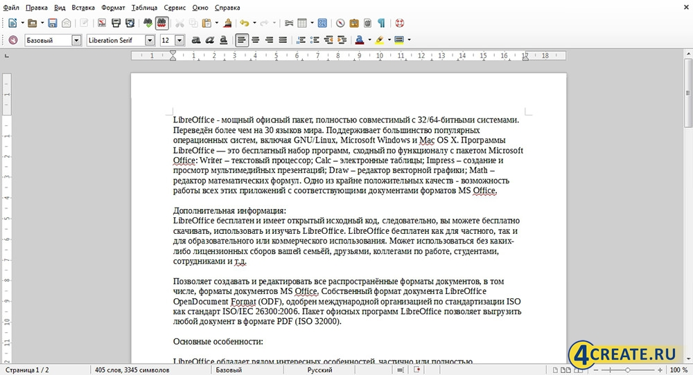 LibreOffice 5.0 (Скриншот 2)