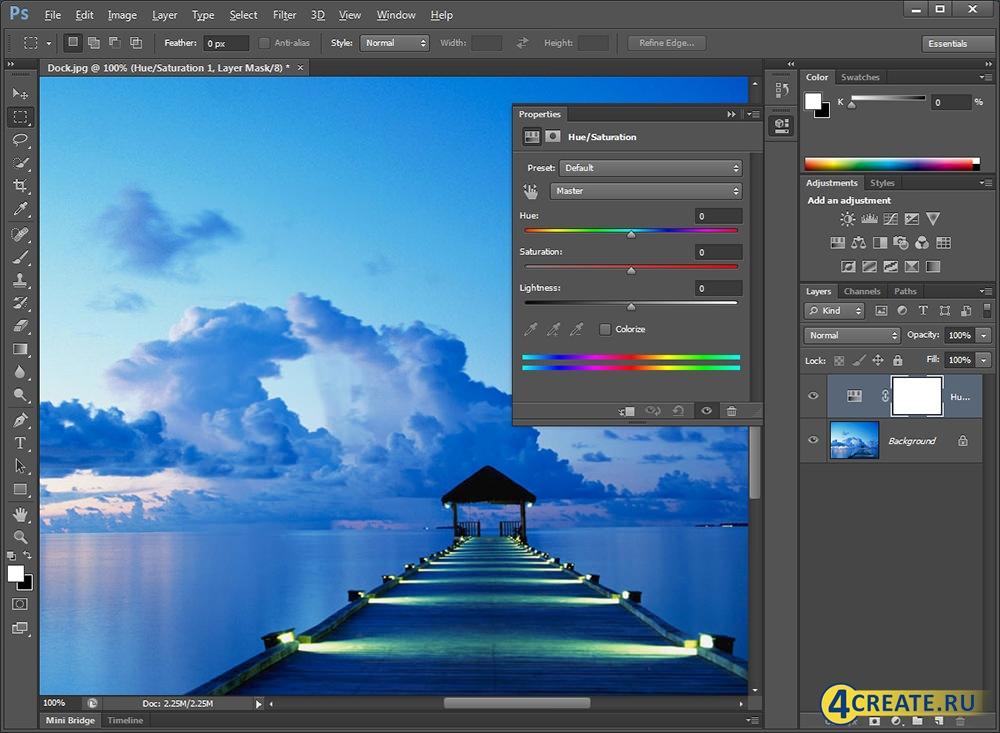 Adobe Photoshop CS6 (Скриншот 1)