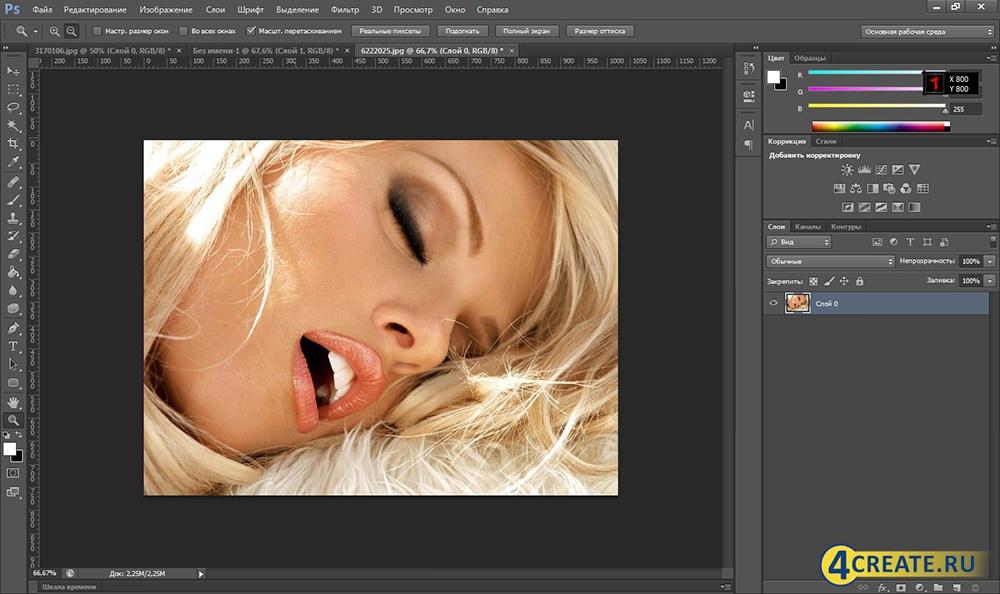 Adobe Photoshop CS6 (Скриншот 2)