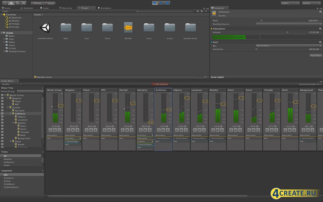 Unity3D PRO (Скриншот 2)
