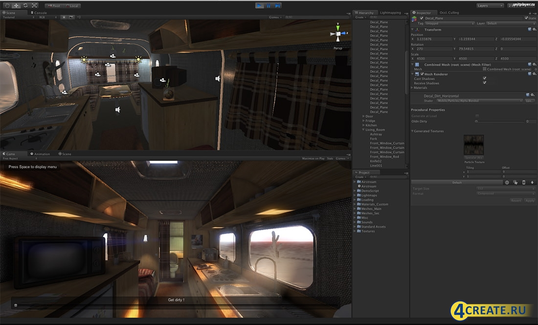 Unity3D PRO (Скриншот 1)