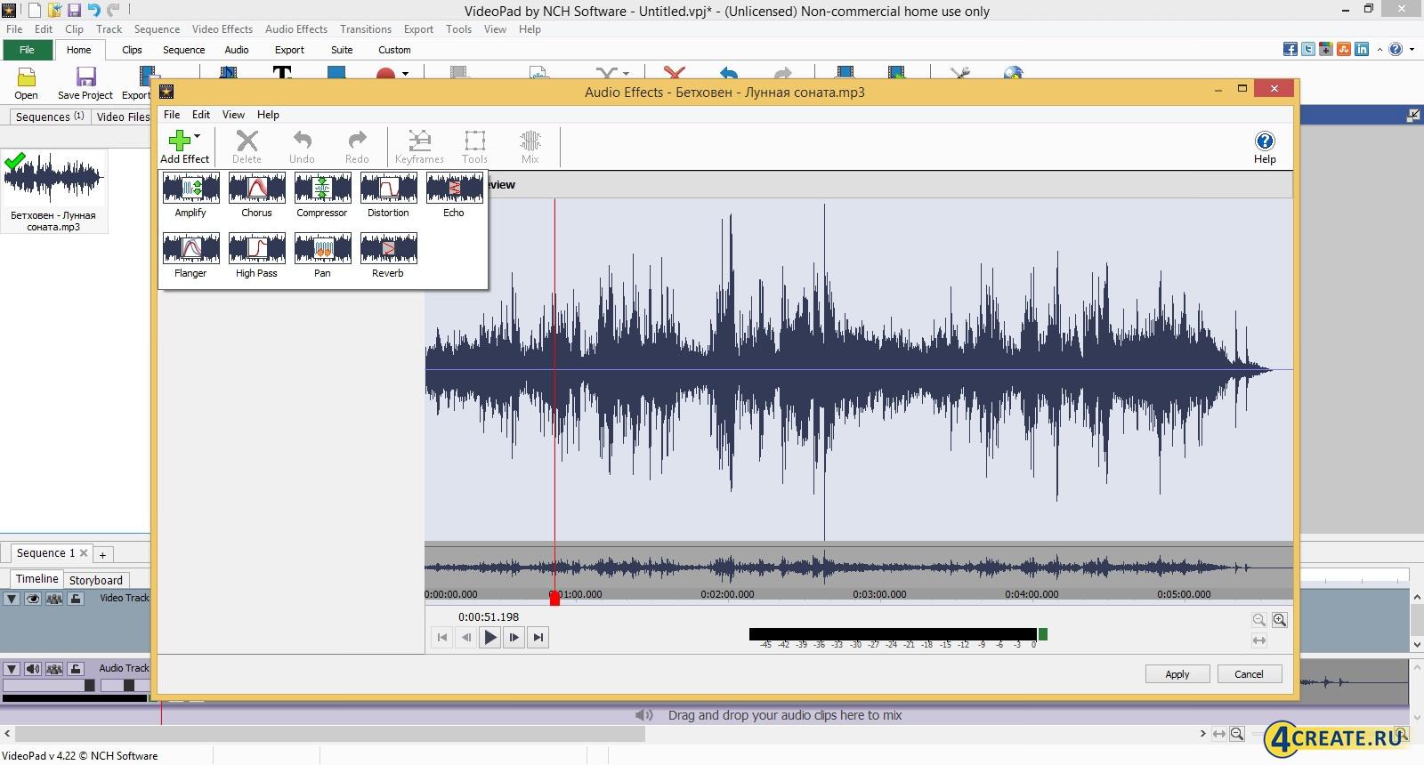 VideoPad Video Editor 4.21 (Скриншот 3)