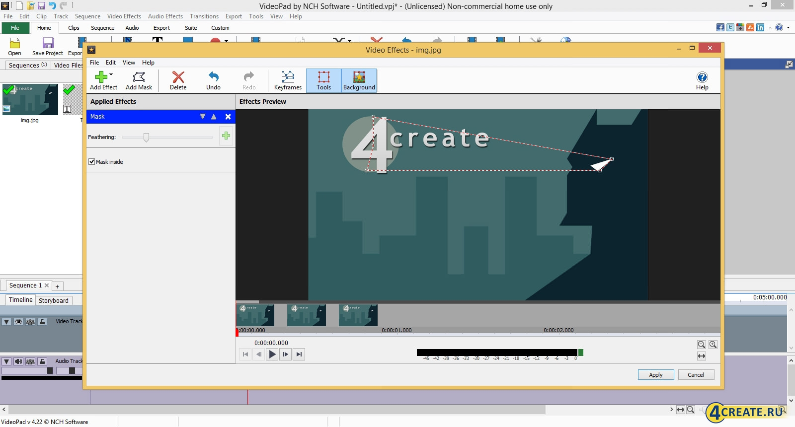 VideoPad Video Editor 4.21 (Скриншот 2)