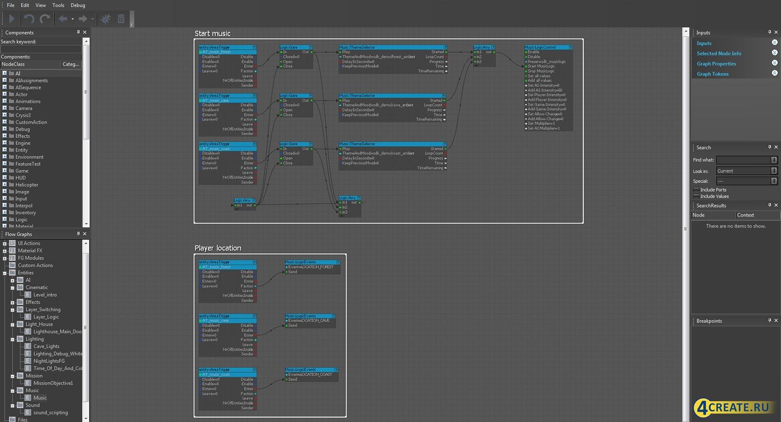 CryENGINE 3.8.4 (Скриншот 2)