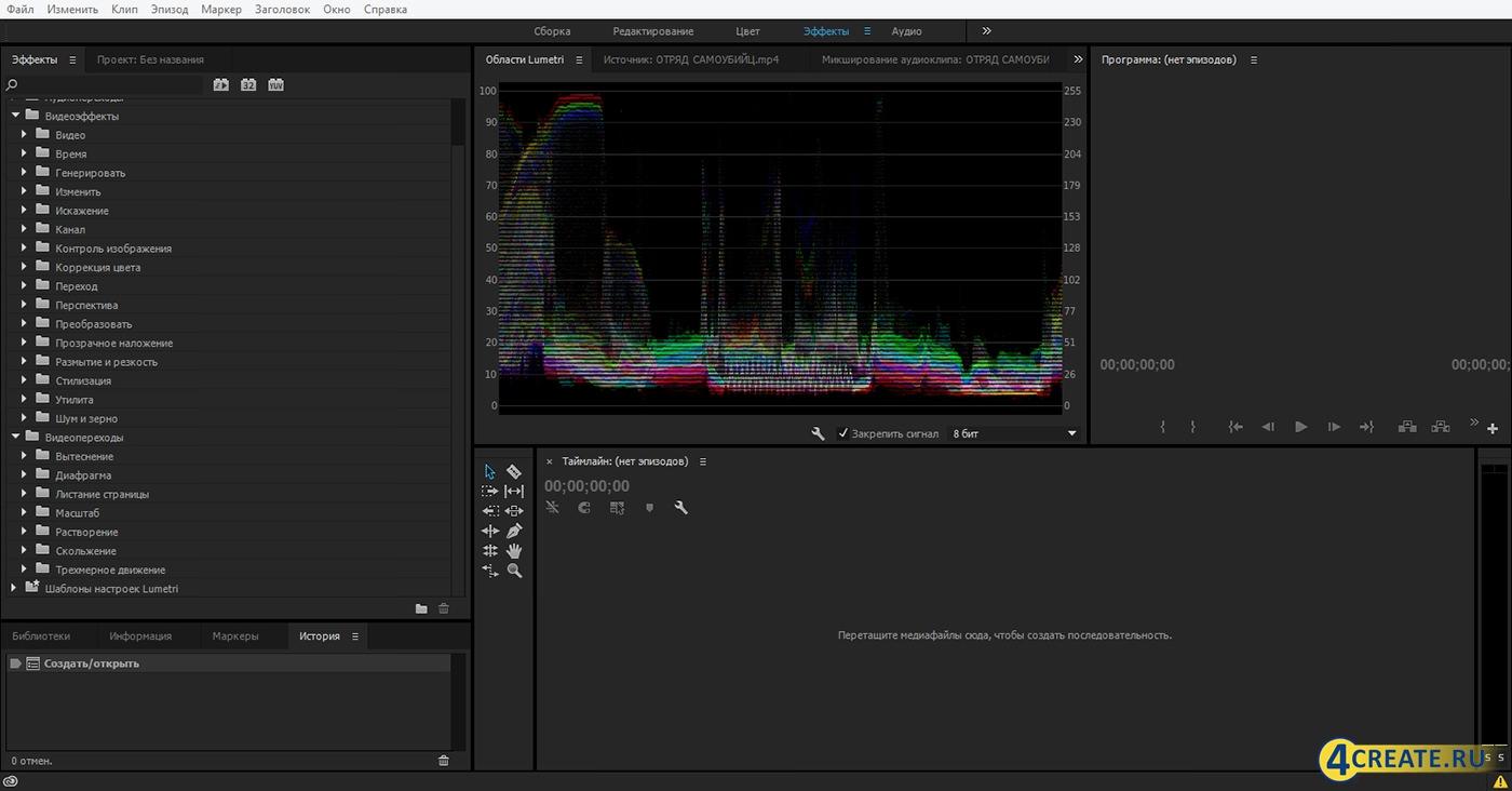 Adobe Premier PRO CC 2015 (Скриншот 2)