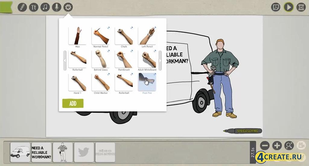 Sparkol Videoscribe 2.3 (Скриншот 3)