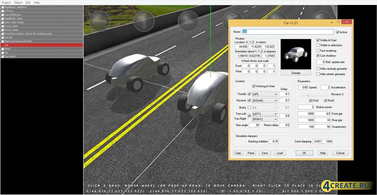 3D Rad – 7.2.2 (Скриншот 3)