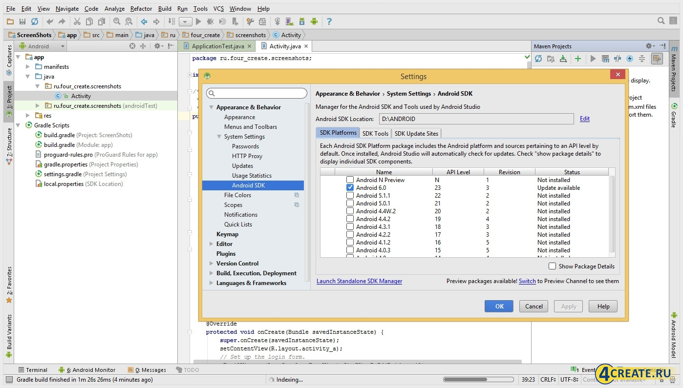 Android Studio 1.5 (Скриншот 3)