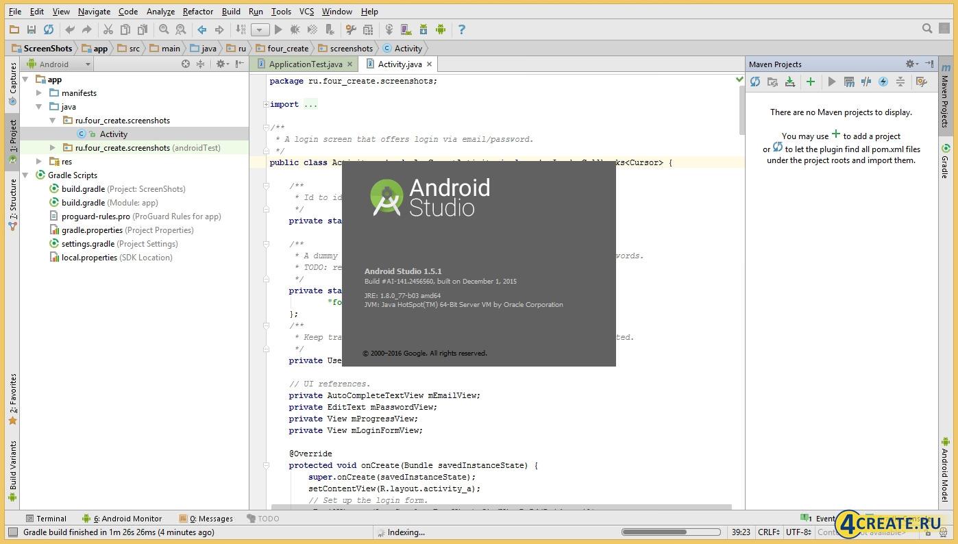 Android Studio 1.5 (Скриншот 4)