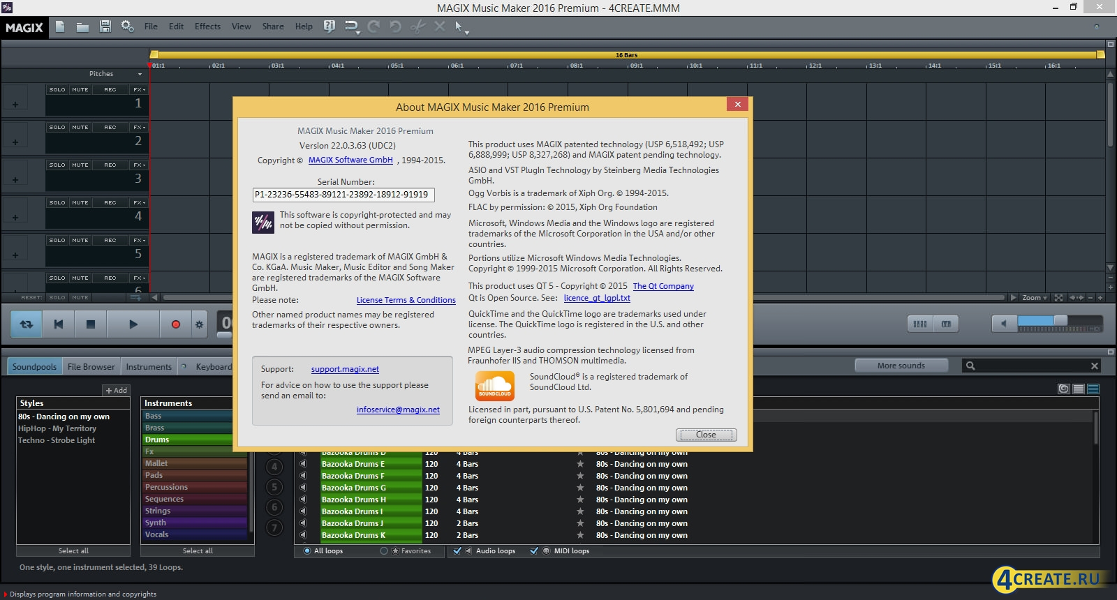 MAGIX Music Maker 2016 (Скриншот 1)