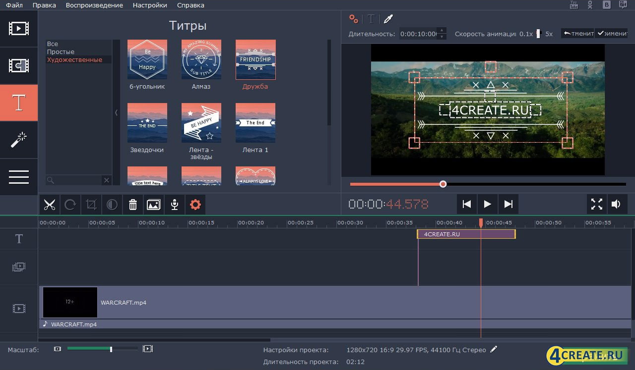 Movavi Video Suite 15 (Скриншот 1)