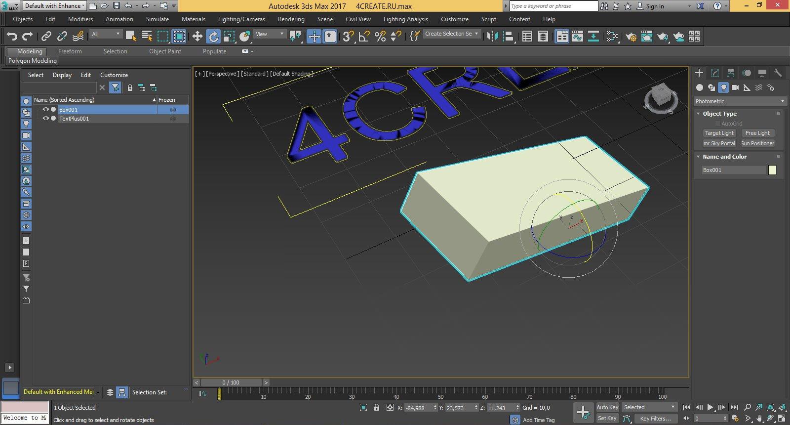 3Ds MAX 2017 (Скриншот 1)