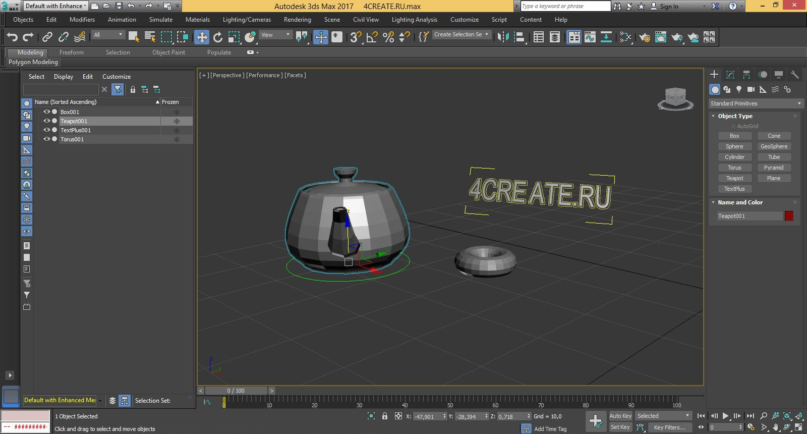 3Ds MAX 2017 (Скриншот 3)