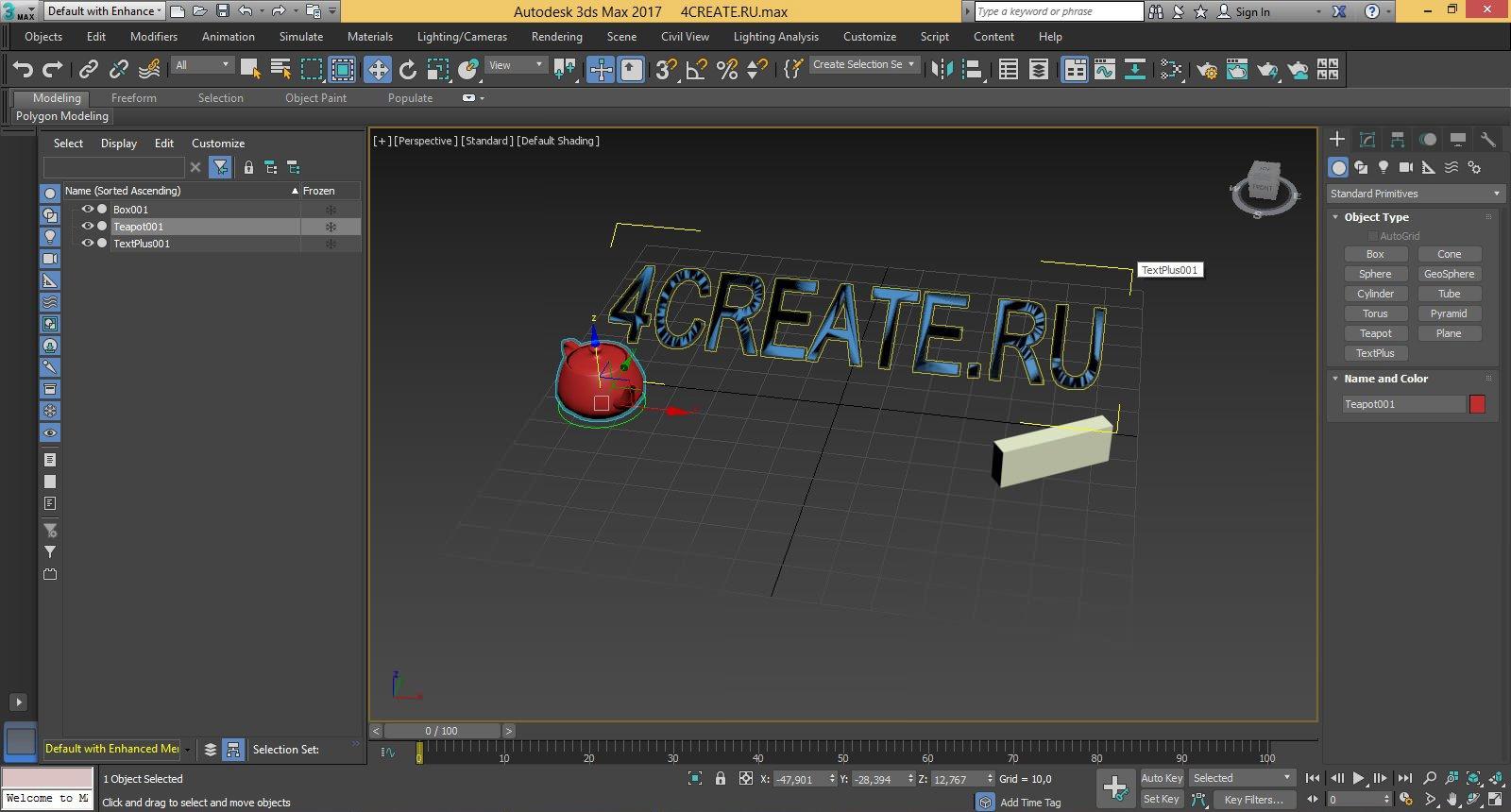 3Ds MAX 2017 (Скриншот 2)