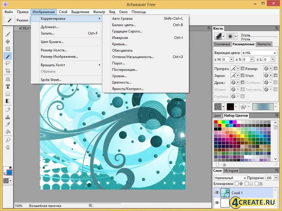 Artweaver 5.1.4 (Скриншот 4)