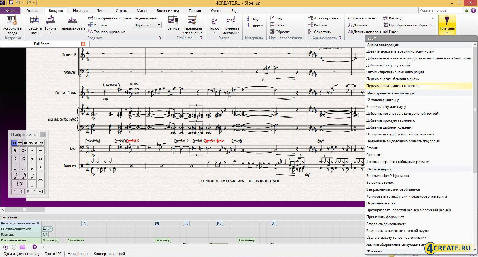 Sibelius 8.2 (Скриншот 4)