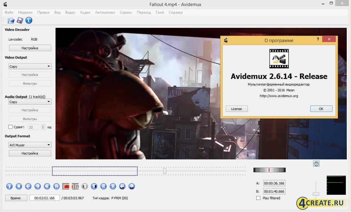AviDemux 2.6 (Скриншот 1)