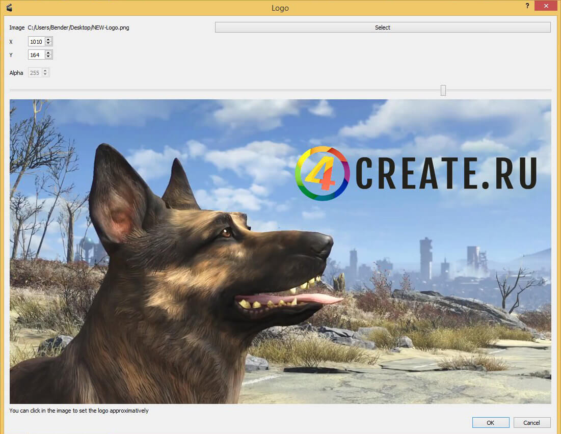 AviDemux 2.6 (Скриншот 4)