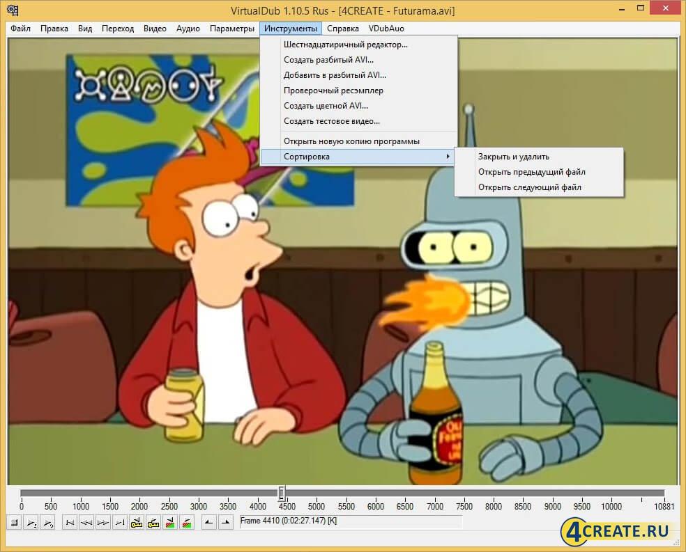 VirtualDub 1.10 (Скриншот 4)
