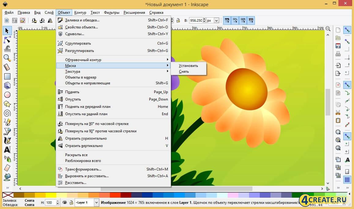 Inkscape 0.91 (Скриншот 3)