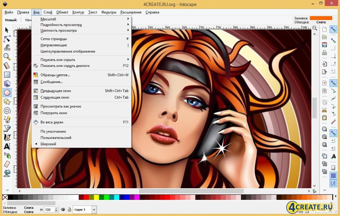 Inkscape 0.91 (Скриншот 2)