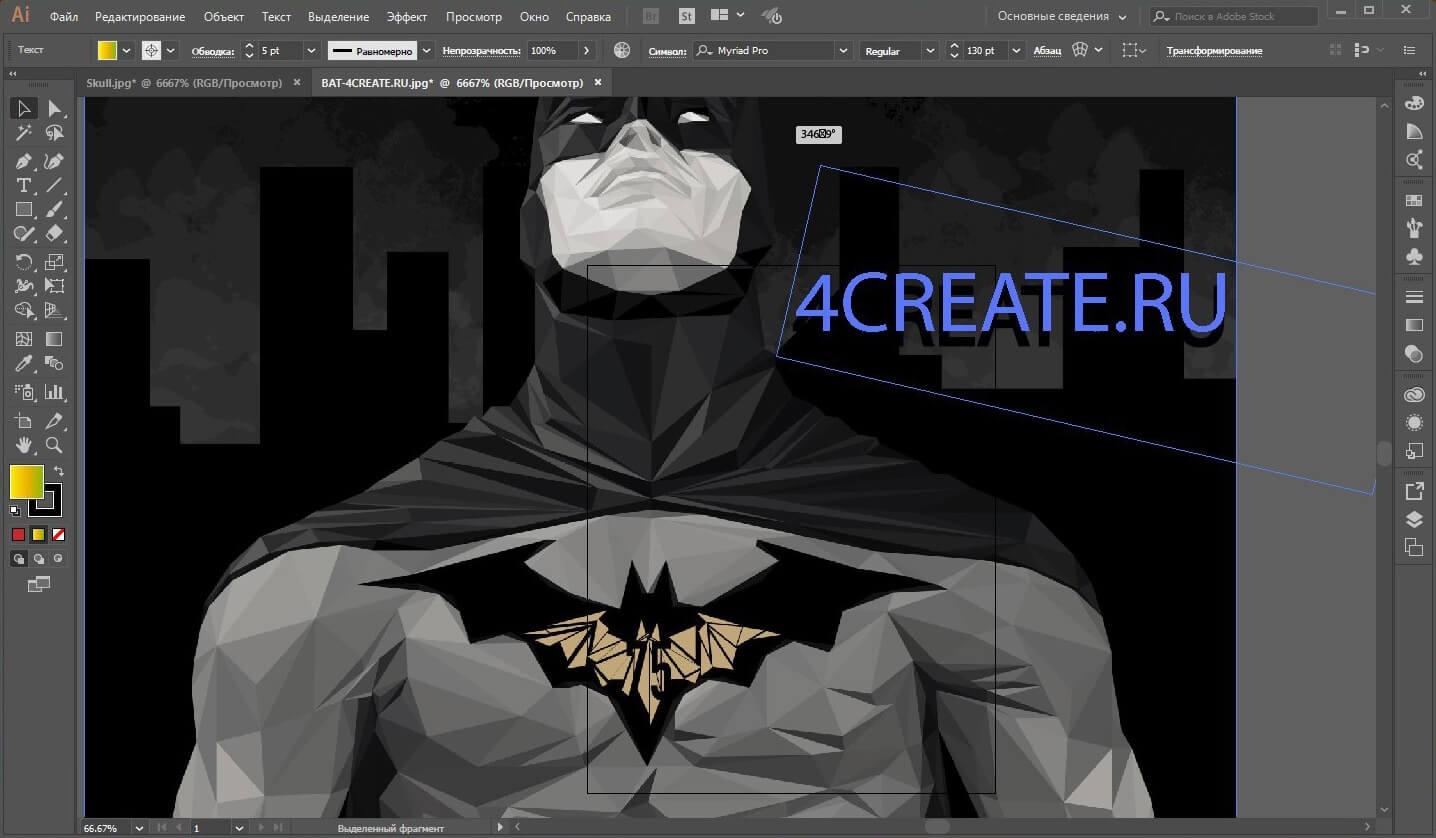 Adobe Illustrator CC 2017 (Скриншот 4)