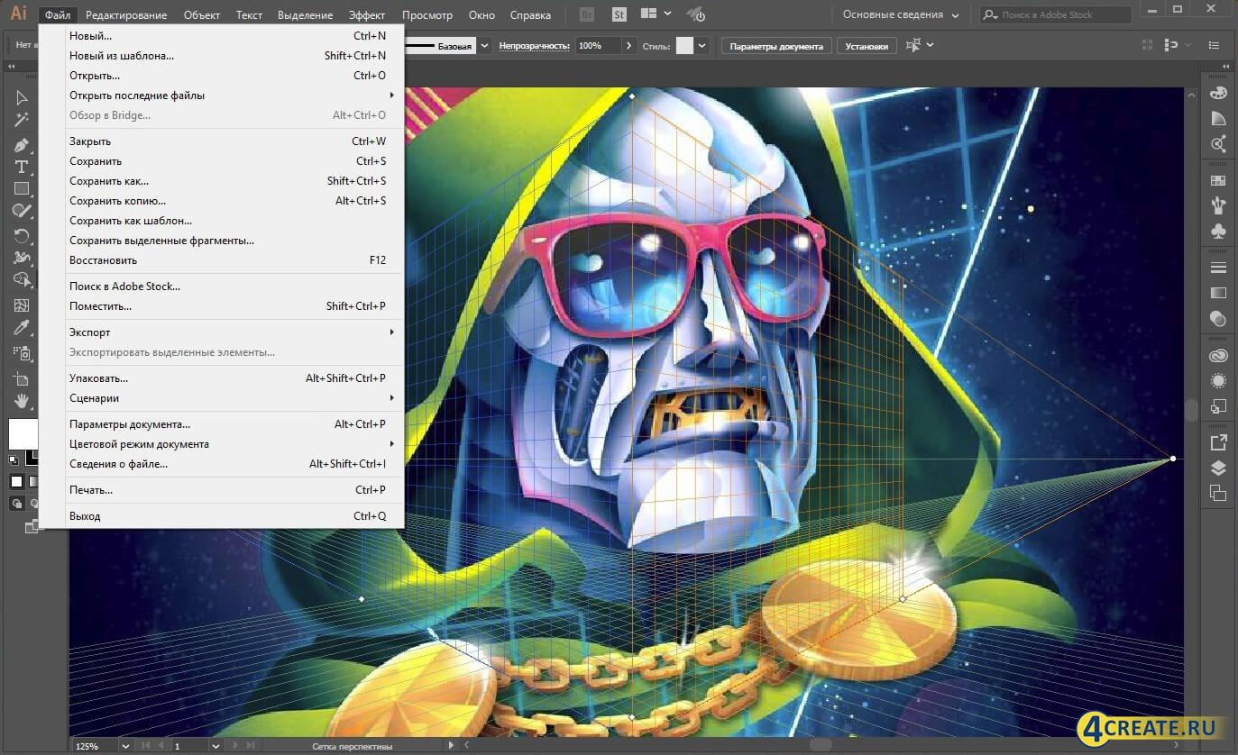 Adobe Illustrator CC 2017 (Скриншот 2)
