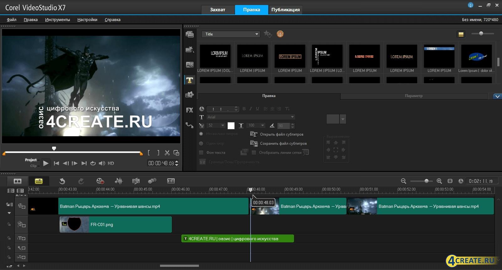 Corel VideoStudio Pro X9 (Скриншот 4)