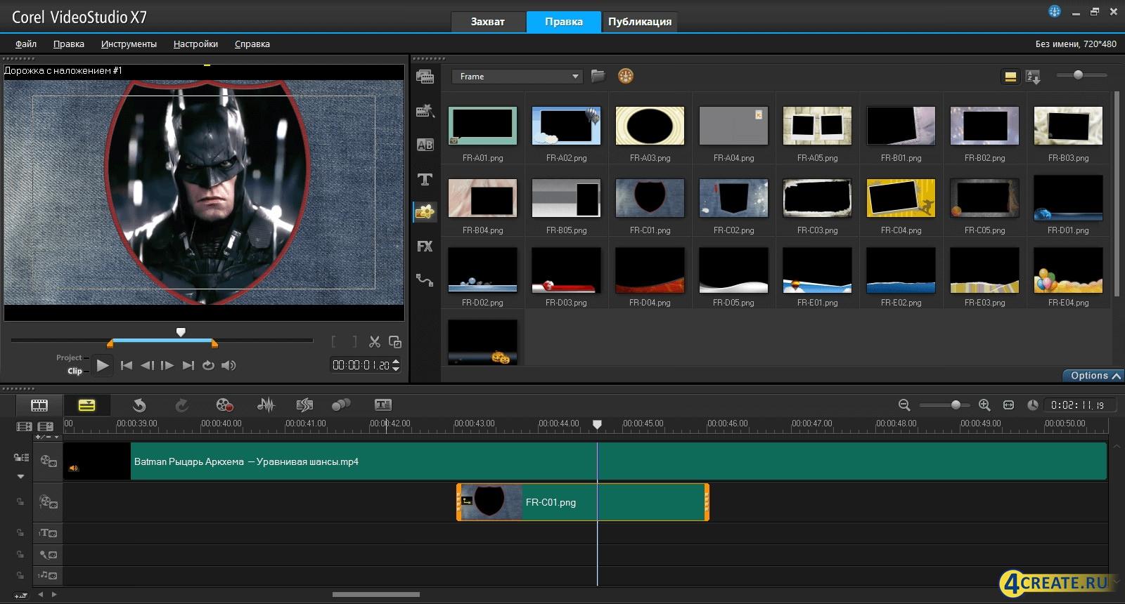Corel VideoStudio Pro X9 (Скриншот 3)