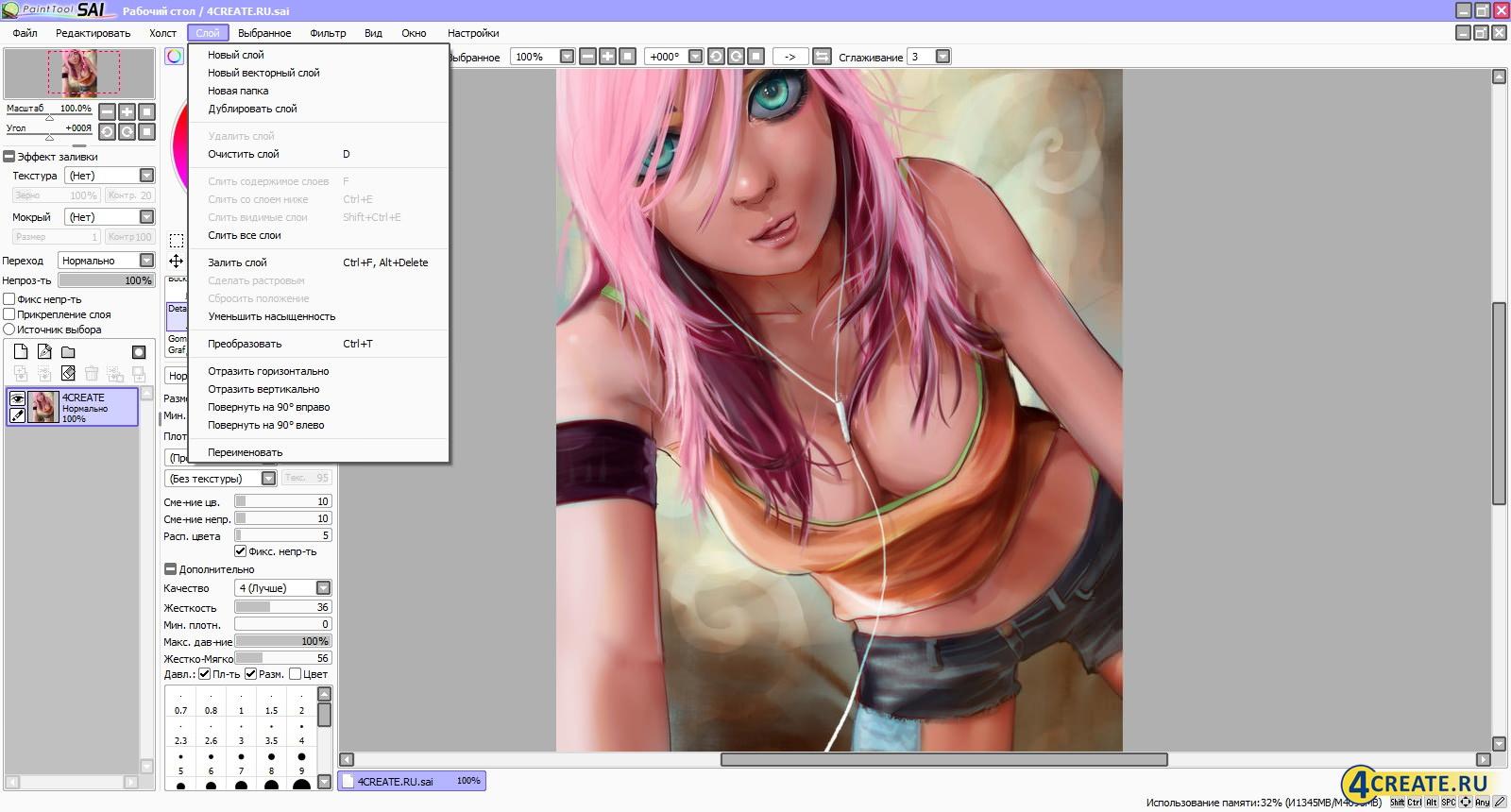 Paint Tool SAI 1.2 (Скриншот 2)