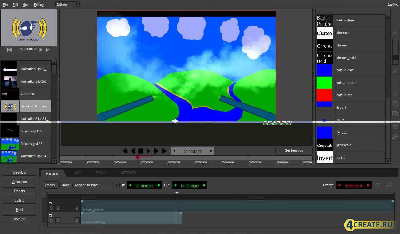 JahShaka 2.0 (Скриншот 4)