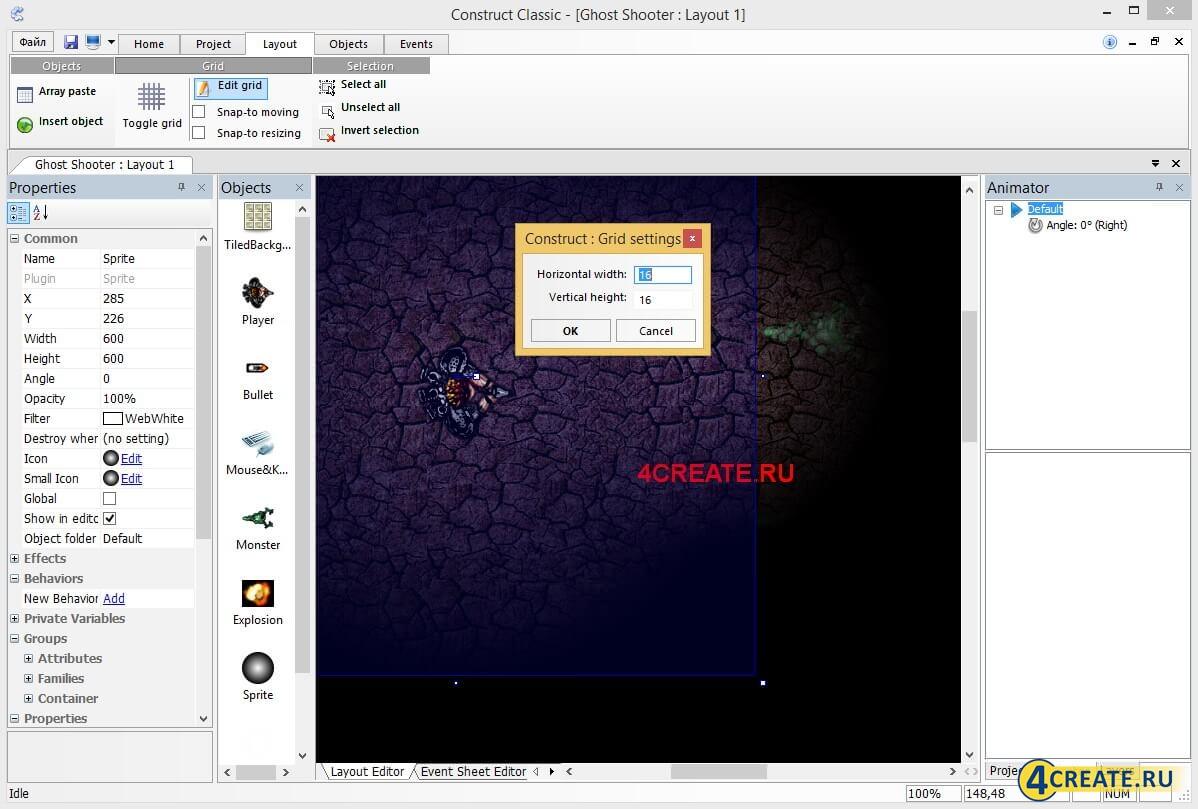 Construct Classic 1.2 (Скриншот 4)