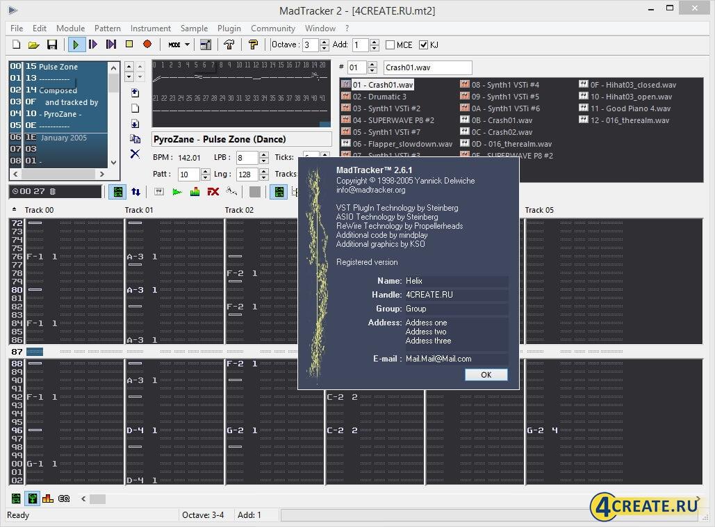 MadTracker 2.6 (Скриншот 1)