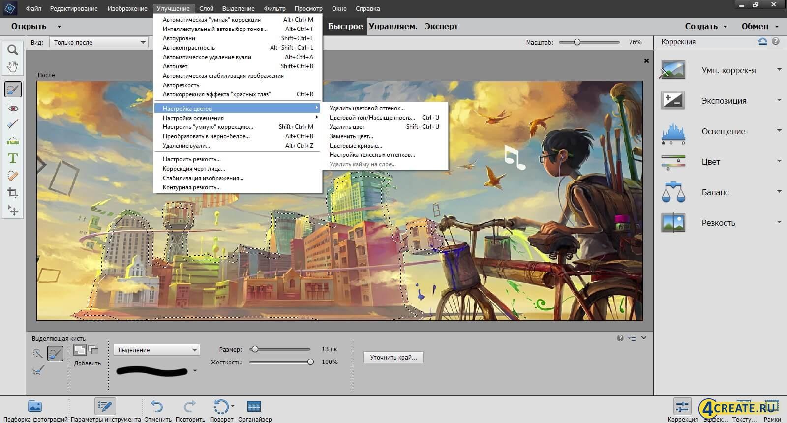 Photoshop Elements 15 (Скриншот 3)